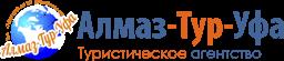 АлмазТур Уфа. Автобусные туры из Уфы